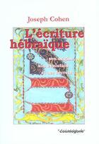 Couverture du livre « L'écriture hébraïque ; son origine, son évolution et ses secrets » de Joseph Cohen aux éditions Cosmogone