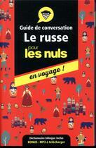 Couverture du livre « Guide de conversation russe pour les nuls en voyage (3e édition) » de Andrew Kaufman et Serafima Gettys aux éditions First