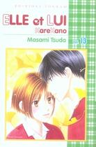 Couverture du livre « Elle et lui t.13 » de Masami Tsuda aux éditions Tonkam
