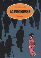Couverture du livre « La promesse et autres histoires » de Shohei Kusunoki aux éditions Cornelius