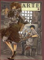 Couverture du livre « Arte t.2 » de Kei Ohkubo aux éditions Komikku
