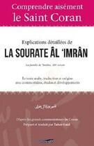 Couverture du livre « Explications détaillées de la sourate Al 'Imrân » de Tahar Gaid aux éditions Iqra