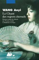 Couverture du livre « Le chant des regrets éternels » de Anyi Wang aux éditions Picquier