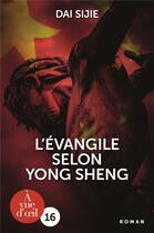 Couverture du livre « L'évangile selon Yong Sheng » de Sijie Dai aux éditions A Vue D'oeil