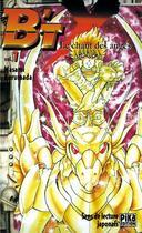 Couverture du livre « B'Tx t.7 ; le chant des anges » de Masami Kurumada aux éditions Pika