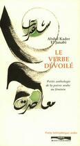 Couverture du livre « Le verbe dévoilé » de Abdul-Kader El Janabi aux éditions Paris-mediterranee