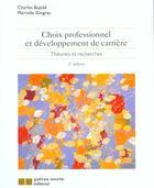 Couverture du livre « Choix professionnel et develop.carr. » de Charles Bujold aux éditions Gaetan Morin