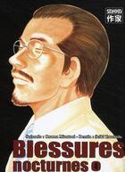 Couverture du livre « Blessures nocturnes t.4 » de Mizutani/Tsuchida aux éditions Casterman