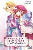 Couverture du livre « Yona, princesse de l'aube T.26 » de Mizuho Kusanagi aux éditions Pika