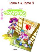 Couverture du livre « Chronique manga-ka t.1 et t.3 » de Christophe Cazenove aux éditions Cleopas