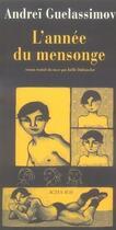 Couverture du livre « L'année du mensonge » de Andrei Guelassimov aux éditions Actes Sud
