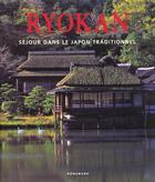 Couverture du livre « Ryokan » de Gabriele Fahr-Becker aux éditions Konemann