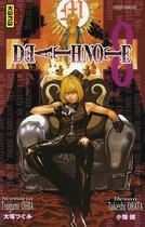 Couverture du livre « Death note t.8 » de Takeshi Obata et Tsugumi Oba aux éditions Kana