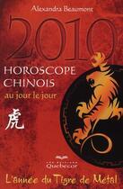 Couverture du livre « Horoscope chinois ; au jour le jour ; l'année du tigre de métal (édition 2010) » de Alexandra Beaumont aux éditions Quebecor