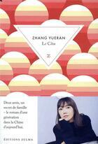 Couverture du livre « Le clou » de Zhang Yueran aux éditions Zulma