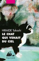 Couverture du livre « Le chat qui venait du ciel » de Takashi Hiraide aux éditions Picquier
