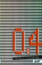 Couverture du livre « 0,40 » de Lancaster aux éditions Nathan