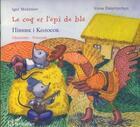 Couverture du livre « Le coq et l'épi de blé » de Igor Mekhtiev et Iryna Dmytrychyn aux éditions L'harmattan