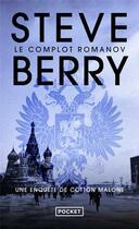 Couverture du livre « Le complot Romanov » de Steve Berry aux éditions Pocket