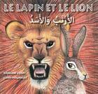 Couverture du livre « Le lapin et le lion » de Boubaker Ayadi et Claire Vergniaut aux éditions Jasmin