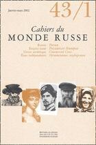 Couverture du livre « Cahiers du monde russe et soviétique N.43/1 » de Revue Cahiers Du Monde Russe aux éditions Ehess