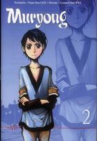 Couverture du livre « La légende du roi Muryong t.2 » de Geum-Chul Ryu et Nam-Soo Lee aux éditions Booken Manga
