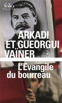 Couverture du livre « L'Evangile du bourreau » de Arkadi Vainer et Gueorgui Vainer aux éditions Gallimard