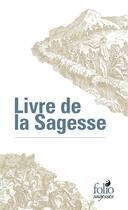 Couverture du livre « Livre de la sagesse » de Anonyme aux éditions Gallimard