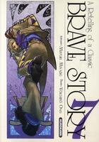 Couverture du livre « Brave story t.7 ; a retelling of classic » de Miyuki Miyabe et Ono Yoichiro aux éditions Kurokawa