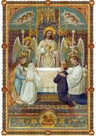 Couverture du livre « Image sainte ; ma 1ère communion » de Nc aux éditions Saint Jude
