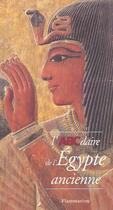 Couverture du livre « Abcdaire de l'Egypte ancienne » de Guillemette Andreu aux éditions Flammarion