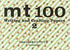 Couverture du livre « Mt - 100 writing and crafting papers 2 » de Collectif aux éditions Pie Books
