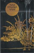 Couverture du livre « Coffret japon ; train de nuit dans la voie lactee ; une voix dans la nuit ; botchan » de Yasushi Inoue et Soseki Natsume et Kenji Miyazawa aux éditions Serpent A Plumes