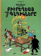 Couverture du livre « Les aventures de Tintin T.13 ; les 7 boules de cristal » de Herge aux éditions Sigest