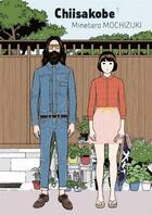 Couverture du livre « Chiisakobe t.1 ; le serment de Shigeji » de Minetaro Mochizuki aux éditions Le Lezard Noir