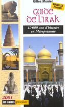 Couverture du livre « Guide de l'irak » de Gilles Munier aux éditions Jean Picollec