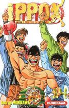 Couverture du livre « Ippo - saison 2 ; destins de boxeurs T.14 » de George Morikawa aux éditions Kurokawa