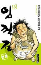 Couverture du livre « Le bandit généreux t.3 ; la montagne sacrée » de Doo Ho Lee aux éditions Paquet