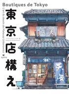 Couverture du livre « Boutiques de Tokyo ; l'art du dessin de Mateusz Urbanowicz » de Mateusz Urbanowicz aux éditions Elytis