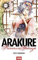 Couverture du livre « Arakure, princesse Yakuza t.3 » de Kiyo Fujiwara aux éditions 12 Bis