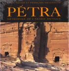 Couverture du livre « Petra. Metropole De L'Arabie Antique » de Laila Nehme aux éditions Seuil
