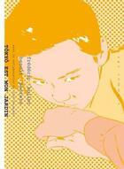 Couverture du livre « Tokyo est mon jardin » de Benoit Peeters et Frederic Boilet aux éditions Ego Comme X