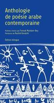 Couverture du livre « Anthologie de la poésie arabe contemporaine » de Rachid Koraichi et Farouk Mardam-Bey aux éditions Actes Sud Junior