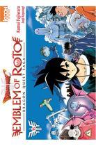 Couverture du livre « Dragon quest - emblem of Roto T.16 » de Kamui Fujiwara et Chiaki Kawamata aux éditions Ki-oon