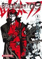 Couverture du livre « Sukedachi 09 T.1 » de Kishimoto Seishi aux éditions Kurokawa