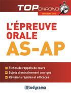 Couverture du livre « L'épreuve orale AS-AP (concours 2018) » de Celine Wistuba aux éditions Studyrama