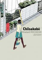 Couverture du livre « Chiisakobé t.2 ; le serment de Shigeji » de Minetaro Mochizuki aux éditions Le Lezard Noir