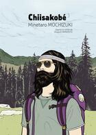 Couverture du livre « Chiisakobé t.3 » de Minetaro Mochizuki aux éditions Le Lezard Noir