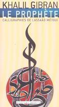 Couverture du livre « Le prophete » de Khalil Gibran aux éditions Dervy