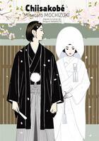 Couverture du livre « Chiisakobé t. 4 » de Minetaro Mochizuki aux éditions Le Lezard Noir